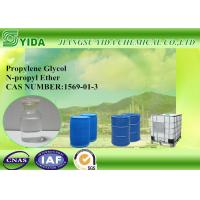 Wholesale Einecs No. 216-372-4  PNP / Propylene Glycol Monopropyl Ether With 1000L IBC Drums from china suppliers