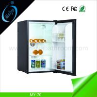 Wholesale 70L hotel mini refrigerator, hotel minibar cabinet, small fridge freezer from china suppliers