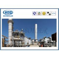 Wholesale 5T -130T Waste Heat HRSG Heat Recovery Steam Generator Water Tube Boiler from china suppliers