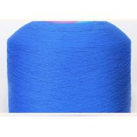 Quality High Tenacity 100 Polypropylene PP Yarn Filament 50D - 3000D For Non Woven Fabrics for sale