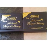 Wholesale Etumax Royal Honey For Him male enhancement with royal jelly bee pollen from china suppliers