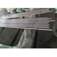 Wholesale Precision Round Induction Hardened Bar Heat treatment With 1000mm - 8000mm from china suppliers