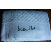 Wholesale muslim pilgrimage  Ihram from china suppliers
