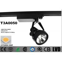 Wholesale Black 20W Tiltable Horizontally LED Track Lights Dimmable Aluminum Die - Cast from china suppliers