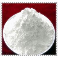 Wholesale Agrochemicals Fungicide Pesticide Thiram 95% Tc White To Cream Powder CAS 137-26-8 from china suppliers