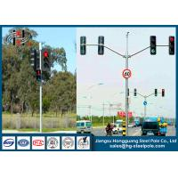 Wholesale Q235 Conical / Round / Polygonal Double Arms Traffic Light Pole For Railway Crossing from china suppliers
