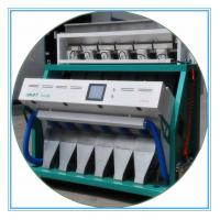 China Wholesale Coffee Bean Color Sorting Machine Of Item