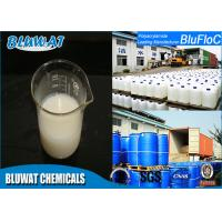Wholesale Economical Polyacrylamide Emulsion For Color Removal in Coal Mine Washing from china suppliers