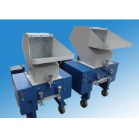 Buy cheap 5HP engineering plastic scrap grinder machine beside the press from wholesalers
