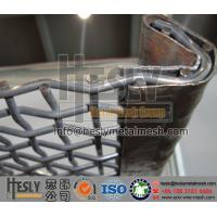 Wholesale Mn Steel Mining Screen Mesh (65Mn Crimped Wire Mesh) from china suppliers
