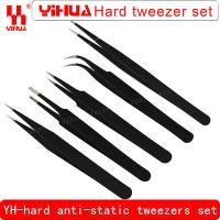 Wholesale Superhard senior anti-static tweezers tip the elbow flat head package 3/4/5 from china suppliers