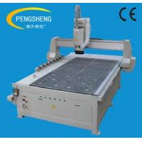 Buy cheap High precision  stone engraving machine from wholesalers