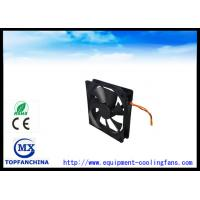 Wholesale 120 × 120 × 25 mm  Computer Case Cooling Fan  /  4.7 Inch Axial Cooler Fan With PWM from china suppliers