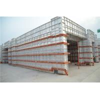 Wholesale Integrated Aluminum Formwork  system for concrete construction from china suppliers
