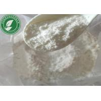 Buy cheap 99% Purity Topical Anesthetic Powder Pramoxine Hydrochloride CAS 637-58-1 from wholesalers
