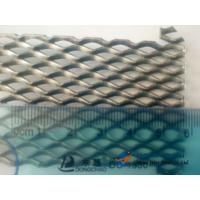 Wholesale 10×6mm Diamond Hole Expanded Metal Mesh, in Rolls or Required Shaps from china suppliers