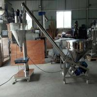 Buy cheap semi automatic powder packing machine for pouch , automatic granule packing machine for bag, liquid filling capping from wholesalers