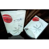 Wholesale Side Seal Stand up Snack Plastic Bag Packaging with Zipper for Rice from china suppliers