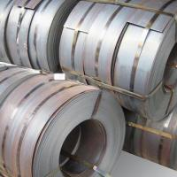 Wholesale Hot Rolled Steel Strip in Coil from china suppliers