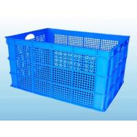 Wholesale Industrial Full Automatic 380V 50HZ Electrical Crate Washer For Food Factory from china suppliers