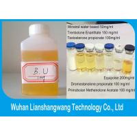 Wholesale Boldenone Androgenic Anabolic Steroids Equipoise Yellow Liquild CAS: 13103-34-9 from china suppliers