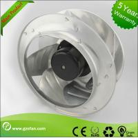 Wholesale Filtering FFU AC Centrifugal Fan With Backward Curved Motorized Impeller from china suppliers