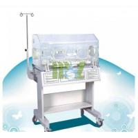Wholesale Hospital baby incubator price - MSLBI01 from china suppliers