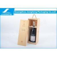 Wholesale Rectangle Wooden Wine Packing Boxes , Carved Logo Single Wine Packaging Box from china suppliers
