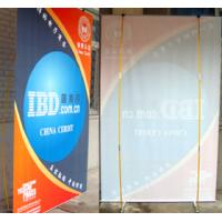 Wholesale Trade Show Adjustable Retractable 150g PVC Roll UP L - Banner Stand For Advertising from china suppliers