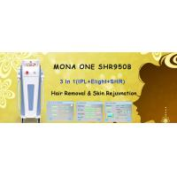 Christmas Promotion Sanhe OPT/SHR ipl fast hair removal machine/super high energy shr hair removal