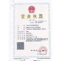 Guangzhou Asiaprint Industrial Co.,Ltd. Certifications