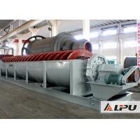 Wholesale Stable Operation Sand Washing Machine With Spiral Diameter 750mm 5.5kw from china suppliers