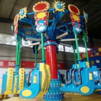 Wholesale Airborne Shot Model Flying Chair Ride 1 Year Warranty With FRP And Steel Material from china suppliers