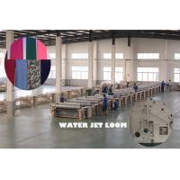 Wholesale High Performance Plain Weaving Water Jet Loom Machine , Water Jet Looms Production from china suppliers