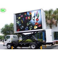 Wholesale Advertising 3G Controller SMD P5 Mobile Truck LED Display High Resolution from china suppliers