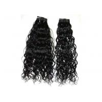 Wholesale Brazilian Wave Non Remy Human Hair  from china suppliers