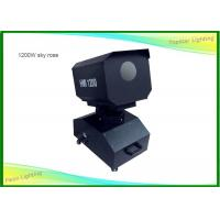 Wholesale Ip44 HMI 1200w Outdoor Search Lights 1.2kw For Park Building Architecture from china suppliers