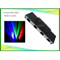 Wholesale Low Power Disco Laser Stage Light With Auto / Sound Activate Control from china suppliers