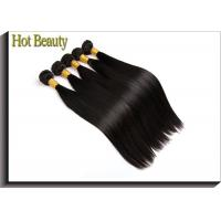 Wholesale Grade 7A Virgin Hair Extensions Silky Straight Human Hair Bundles Healthy Ends Last Long Time from china suppliers