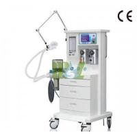 Wholesale Selling well MSLGA06 used in hospital surgical operation anesthesia machine from china suppliers