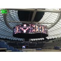 Wholesale 360 Degree Indoor P5 Curved Curtain Digital LED Display Screen Low Power Consumption from china suppliers