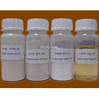 Wholesale Lufenuron 5% EC, 95% TC agriculture crop Natural Plant Fungicide from china suppliers