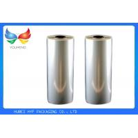 Wholesale Clear Cast Packaging Shrink Film Rolls , Non - Toxic Heat Activated Shrink Film from china suppliers