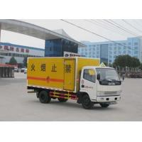 Wholesale Dongfeng small explosive material transportation truck (CLW5040XQYD4) from china suppliers
