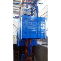 Buy cheap 1tons to 4tons Building Hoist Middle Speed Schneider Inverter Manufacturer from wholesalers