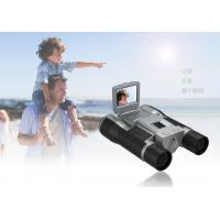 Wholesale HD Digital Telescope from china suppliers