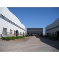 Shandong Hongsheng Steel  Pipe Co.,Ltd