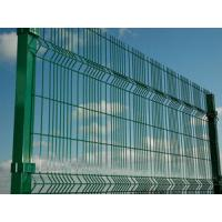 Wholesale Paladin Fencing from china suppliers