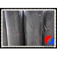 Buy cheap Carbon Fiber Felt Ash Content Less Than 250ppm  Mat for High Temperature Furance from wholesalers