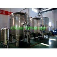 Buy cheap Stainless Steel RO Water Plant / Reverse Osmosis Drinking Water Filter System from wholesalers
